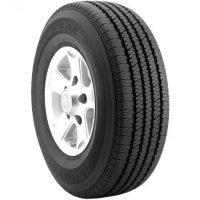 Comprar pneu 21575 r17.5