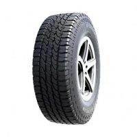 comprar-pneu-205-45-r17